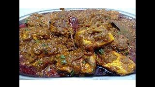 पनीर चंगेज़ी बनाने का सबसे नया और सरल तरीका एक बार बनाया तो रोज बना के खाएंगे आप - PANEER CHANGEZI...