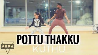 Pottu Takku | Kuthu Dance Cover Silambarasan Simbhu @ JeyaRaveendran Choreography