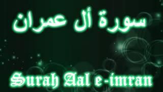 Koran karim surat AL Imran Mishary Rashid Alafasy