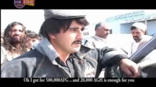 Film Afghani Charkh - HD     فلم افغانی چرخ