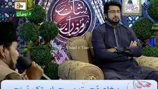 URDU NAAT( Qatra Manghey Jo Koi)AKHTAR QURESHI AT QTV.BY Visaal