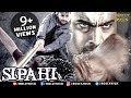 Sipahi | Hindi Dubbed Movies | Nara Rohit