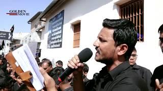 Haaye shaam ka baazar - Hasan Abbas Live Noha - Nandotri 2017-2018