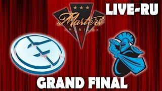 [RU-LIVE] EG vs NewBee - GRAND FINAL The Manila Masters | Dota 2 Live