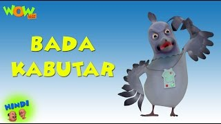 Bada Kabutar - Motu Patlu in Hindi