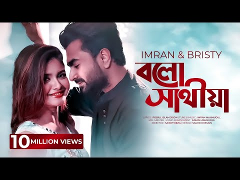 Xxx Mp4 Bolo Sathiya IMRAN And BRISTY Bangla New Song 2016 Official Video HD 3gp Sex
