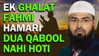 Ek Ghalat Fahmi Ki Allah Hamari Dua Qabool Nahi Karta By Adv  Faiz Syed