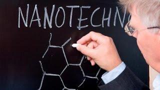 Nanoparticle dispersion device الة انتاج جزيئيات النانو