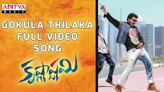 Gokula Thilaka Full Video Song || Krishnashtami Full Video Songs