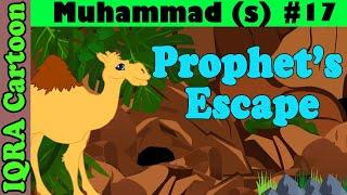 Prophet Muhammad (s) Ep 17   Prophet