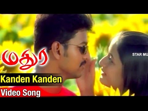 Xxx Mp4 Kanden Kanden Video Song Madurey Tamil Movie Vijay Sonia Agarwal Vidyasagar 3gp Sex