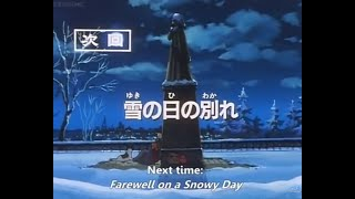 Remy Nobody's Girl Episode 13 Farewell On A Snowy Day  (English Subtitles)