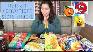 iranian convenient store snacks // taste test+mukbang