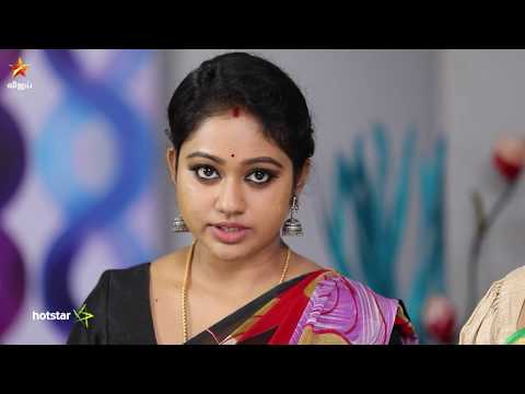 Xxx Mp4 Ponmagal Vanthaal 17th To 22nd December 2018 Promo 3gp Sex
