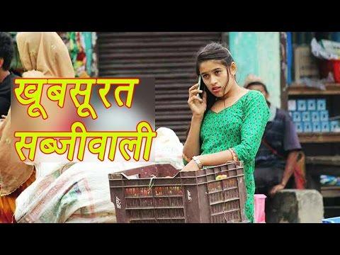 Nepali 'Tarkariwali' girl photos gone viral on the internet ।  वनइंडिया हिंदी