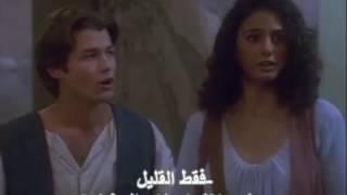 مسلسل سندباد | قصص الف ليلة وليلة | الحلقة 6 | للأطفال و الكبار| مسلسل رمضان | مترجــم