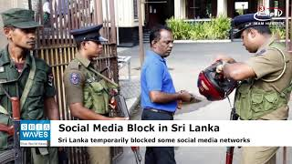 Sri Lanka blocks social media again after attacks on Muslims