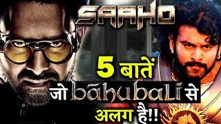 SAAHO Vs BAHUBALI : 5 Things Those Are Totaly Different ! Crazy 4 Bollywood