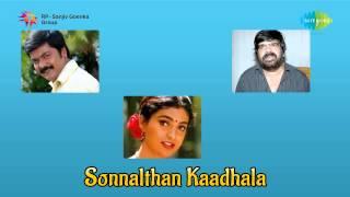 Sonnal Thaan Kaadhala | Kaadhalikka Theriyuma song