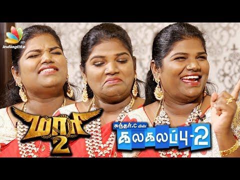 Xxx Mp4 Karupu Kovaisarala Nisha's Huge Entry Into Kollywood Interview Maari 2 Kalakalappu 2 Movie 3gp Sex