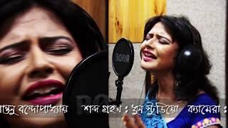 Aai Bristi Bengali Recitation by Munmun
