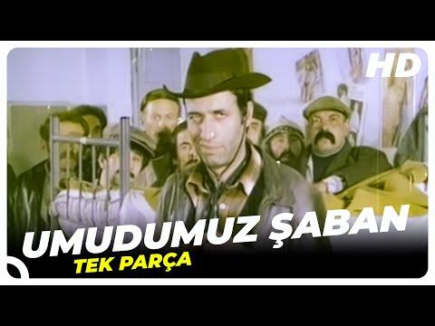 Umudumuz Şaban Türk Filmi