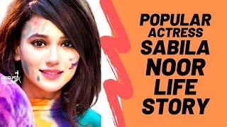 Bangladeshi Tv Actress Sabila Nur Biography