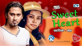 Sweet Heart   সুইট হার্ট   Atiq   Momo   Poloke Poloke   Official Music Video   Bangla Song 2019
