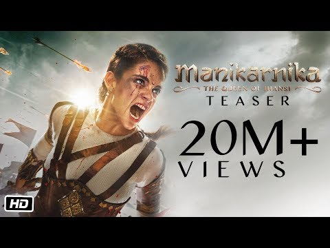 Xxx Mp4 Manikarnika The Queen Of Jhansi Official Teaser Kangana Ranaut Releasing 25th January 3gp Sex