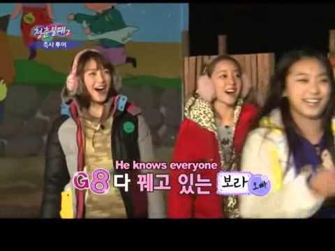 INVINCIBLE YOUTH 2012 eps 08 Bora SISTAR 'my Big Brother likes Jiyoung'