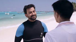 Anarkali Malayalam Movie   Movie Review   Prithviraj   Biju Menon   Priyal Gor