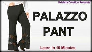 Palazzo Pant | पलाज़ो पैंट बनाना सीखिये | Krishna Creation