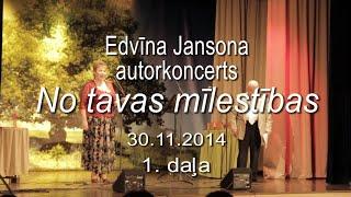 Edvīna Jansona autorkoncerts