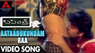 Aataadukundam Raa Video Song - Sisindri Movie Songs - Nagarjuna,Tabu, Pooja Batra