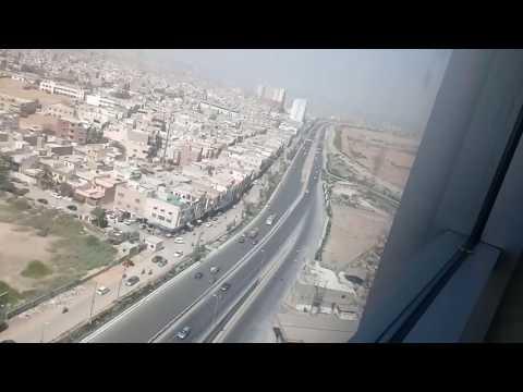 View of Iqra University Karachi