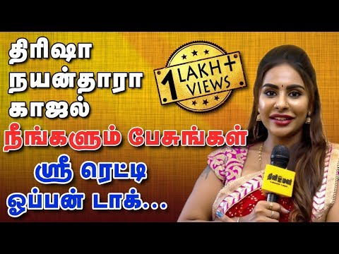 Xxx Mp4 Nayanthara Trisha Should Speak About Casting Couch In Cinema Industry Sri Reddy 3gp Sex