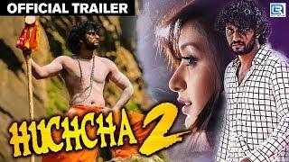Huccha 2 (2018) Official Trailer | Darling Krishna | Shravya | New Hindi Dubbed Movie 2018