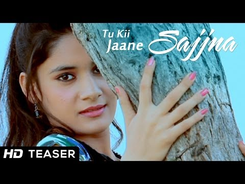 Xxx Mp4 Tu Ki Jaane Sajjna New Teaser New Punjabi Movie 2014 Full HD 3gp Sex