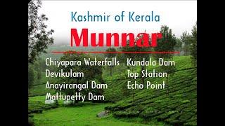 Munnar-Valparai-Athirapally part 1
