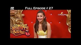Comedy Nights Bachao - Alia Bhatt, Siddharth & Fawad Khan - 12th March 2016 - Full Episode (HD)