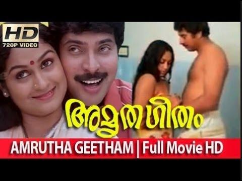 Xxx Mp4 Amrutha Geetham Malayalam Full Movie Mammootty Super Hit Malayalam Movie 3gp Sex