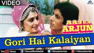 Gori Hai Kalaiyan Full Video Song | Aaj Ka Arjun | Amitabh Bachchan, Jaya Prada | Best Hindi Song