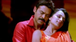 Body Guard Telugu Movie Endhukoo  Full Video Song HD - Trisha, Venkatesh
