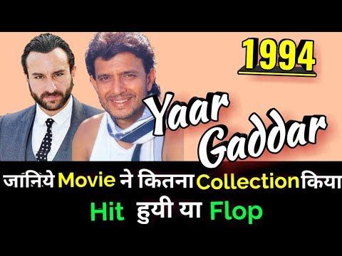 Xxx Mp4 Mithun Chakraborty YAAR GADDAR 1994 Bollywood Movie LifeTime WorldWide Box Office Collection 3gp Sex