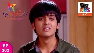 Parvarrish Season 1 - Ep 302 - Lucky Tries To Convince Sweety