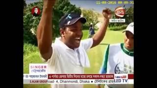 গলফার সিদ্দিকুরের রিও মিশন শুরু হবে আজ - Channel 24 Youtube