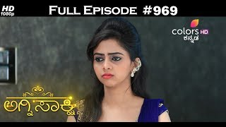 Agnisakshi - 18th August 2017 - ಅಗ್ನಿಸಾಕ್ಷಿ - Full Episode
