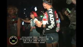 PT.3 FREEDOM CREW & DANCERS -3/17 AVALANCHE 2K12@THE GAME-