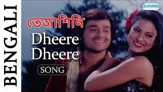 Dheere Dheere - Superhit Bengali Song - Tejashini Song | Gourav | Dipen | Lipi