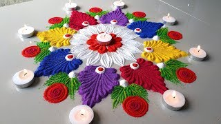 Diwali colourful Rangoli Designs/इस दिवाली पर बनाये Beautiful Rangoli Design-